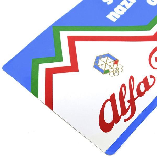 F.I.S.I.スキーチーム supported by Alfa Romeoステッカー itazatsu 03
