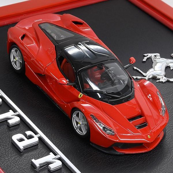 La Ferrari額装オブジェ|itazatsu|05