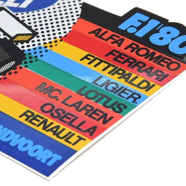MAGNETI MARELLI純正F1 1980年オランダGPステッカー|itazatsu|04