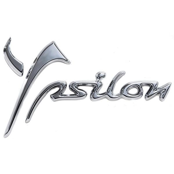 ランチア純正 Ypsilon 3用ロゴエンブレム(クロームシルバー)|itazatsu