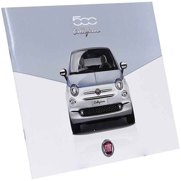 フィアット 500 Collezione本国カタログ|itazatsu|02