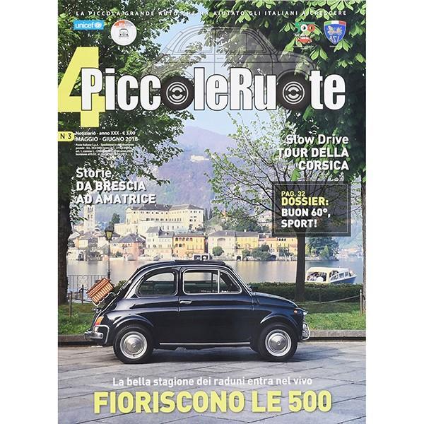 フィアット FIAT 500 CLUB ITALIA会報誌 2018年No.3 itazatsu