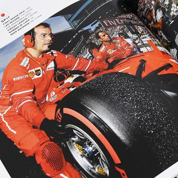 フェラーリ The Ferrari Official Magazine 37/2017(Year Book)-贈呈用ケース付き- itazatsu 17