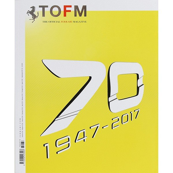 フェラーリ The Ferrari Official Magazine 37/2017(Year Book)-贈呈用ケース付き-|itazatsu|04