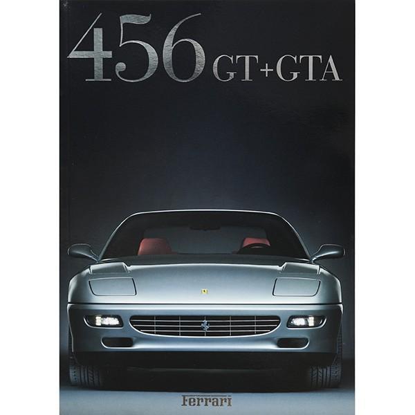 フェラーリ 456GT/GTA本国カタログ itazatsu