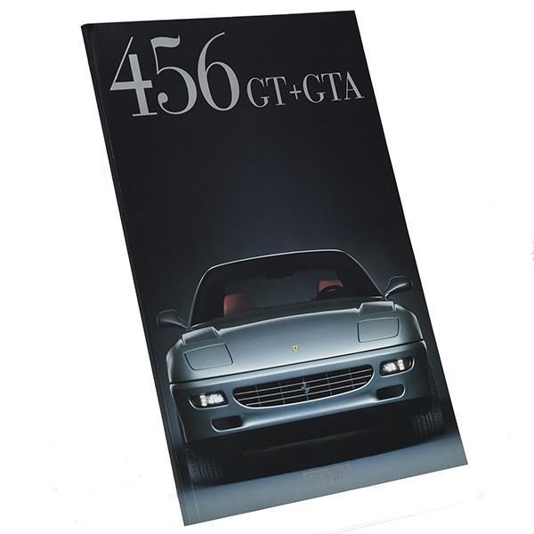 フェラーリ 456GT/GTA本国カタログ itazatsu 02