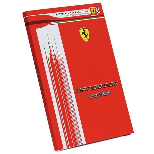 フェラーリ純正 スクーデリア フェラーリ 2018シーズンハンドブック itazatsu 02