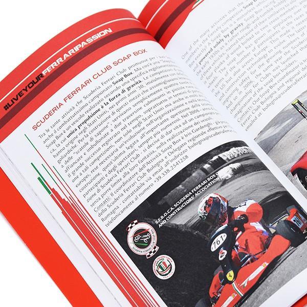 フェラーリ純正 スクーデリア フェラーリ 2018シーズンハンドブック itazatsu 05