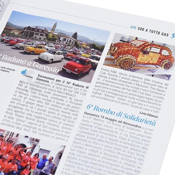 フィアット FIAT 500 CLUB ITALIA会報誌 2018年No.5 itazatsu 05