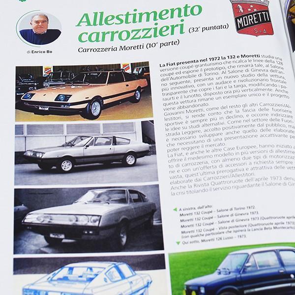 フィアット FIAT 500 CLUB ITALIA会報誌 2018年No.5 itazatsu 09