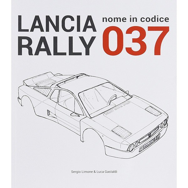 LANCIA RALLY NOME IN CODICE 037|itazatsu