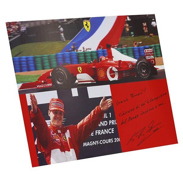 スクーデリア フェラーリ 2002ドライバーズ&コンストラクターズタイトル獲得記念ポスター|itazatsu|02