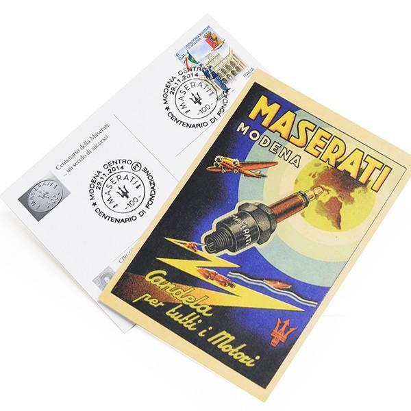 マセラティ MASERATI-100 anniversario-ポストカード|itazatsu