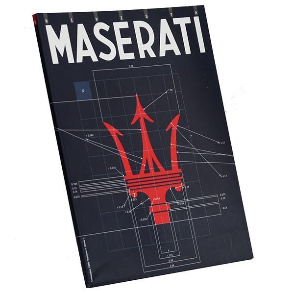 Rivista MASERATI No.1|itazatsu|02