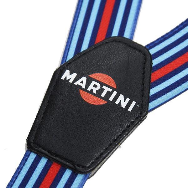 マルティニ レーシング オフィシャルサスペンダー itazatsu 03