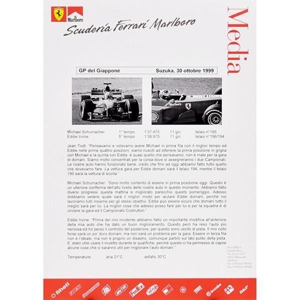 スクーデリア フェラーリ F1メディアリリース-1999年日本GP 10月30日-|itazatsu