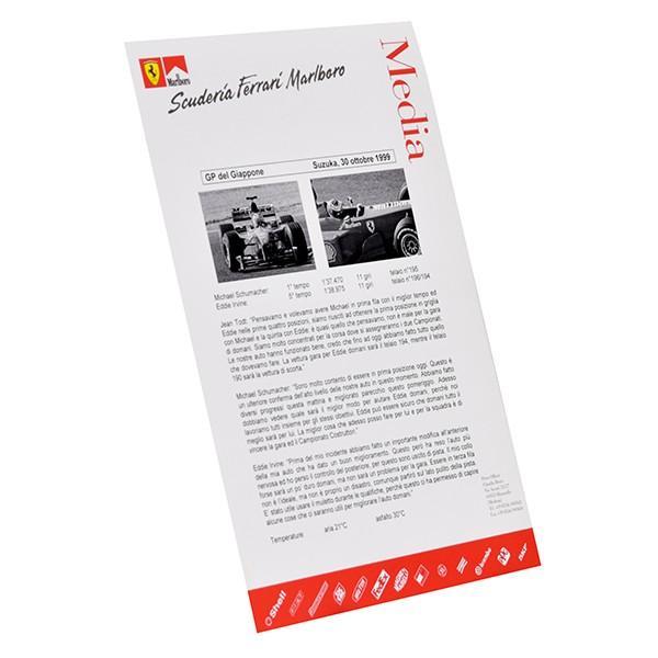 スクーデリア フェラーリ F1メディアリリース-1999年日本GP 10月30日-|itazatsu|02