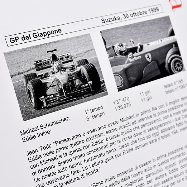 スクーデリア フェラーリ F1メディアリリース-1999年日本GP 10月30日-|itazatsu|03