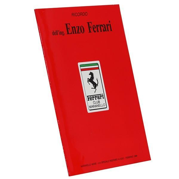フェラーリ Ferrari CLUB MARANELLO会報誌1989年2月号-Enzo Ferrari特集-|itazatsu|02