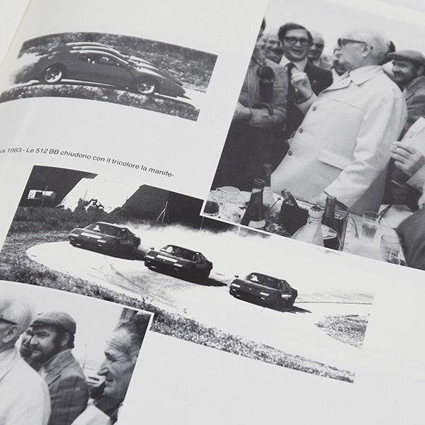フェラーリ Ferrari CLUB MARANELLO会報誌1989年2月号-Enzo Ferrari特集-|itazatsu|06