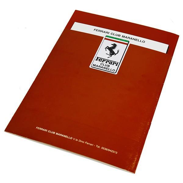フェラーリ Ferrari CLUB MARANELLO会報誌1989年2月号-Enzo Ferrari特集-|itazatsu|08