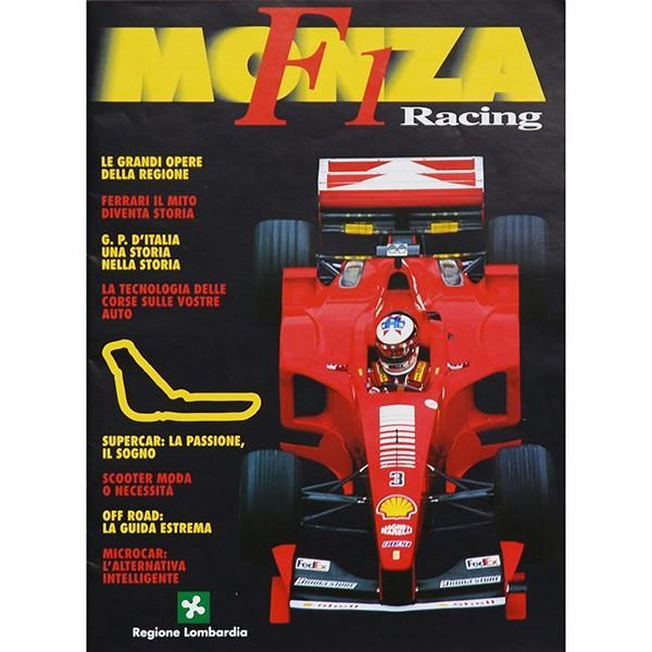MONZA F1 RACING|itazatsu