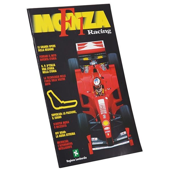 MONZA F1 RACING|itazatsu|02
