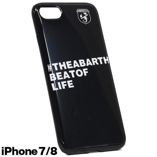 アバルト純正 iPhone 7/8ケース(ブラック) itazatsu