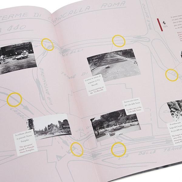 フェラーリ Ferrari Roma1947 -La prima vittoria-|itazatsu|11