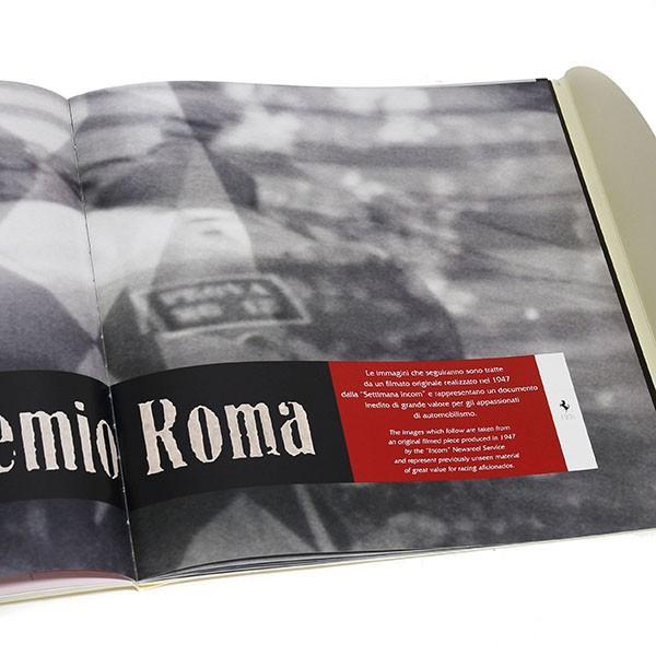 フェラーリ Ferrari Roma1947 -La prima vittoria-|itazatsu|12