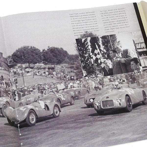 フェラーリ Ferrari Roma1947 -La prima vittoria-|itazatsu|13
