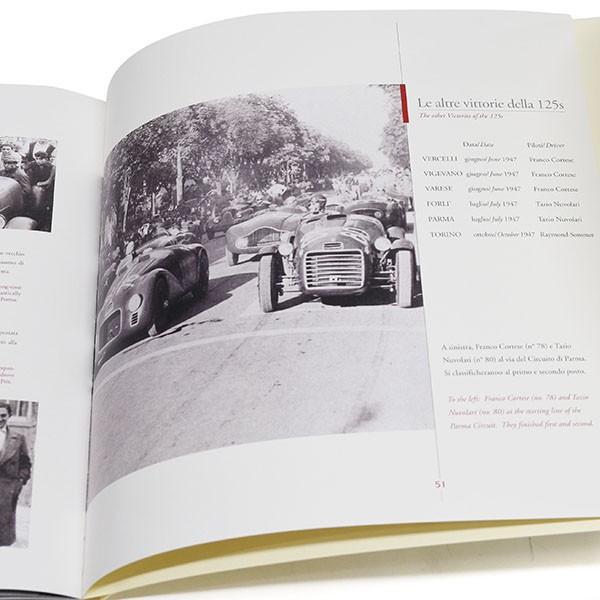 フェラーリ Ferrari Roma1947 -La prima vittoria-|itazatsu|16