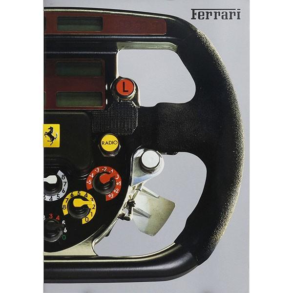 フェラーリ 50周年カタログ|itazatsu