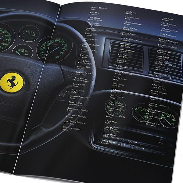 フェラーリ 50周年カタログ|itazatsu|12