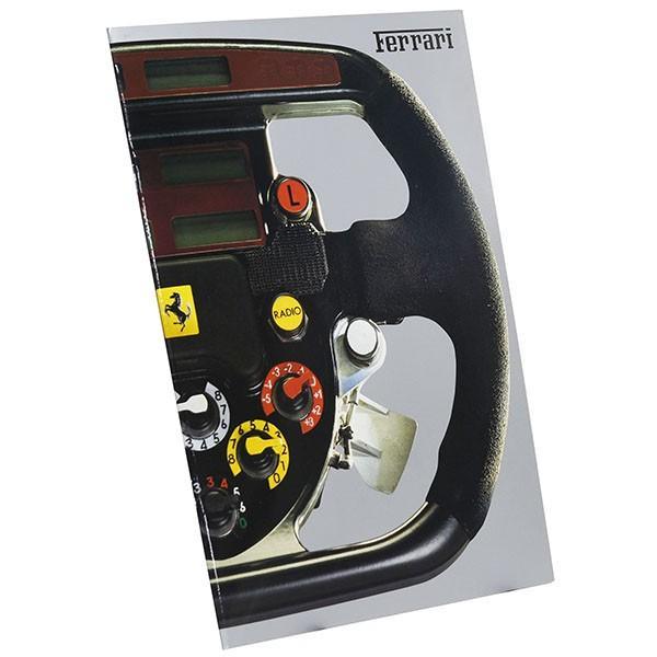 フェラーリ 50周年カタログ|itazatsu|04
