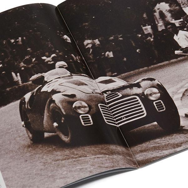 フェラーリ 50周年カタログ|itazatsu|07