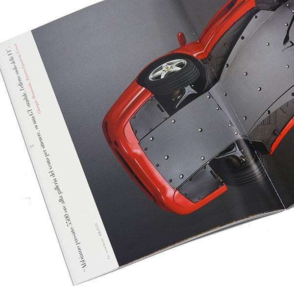 フェラーリ 50周年カタログ|itazatsu|10