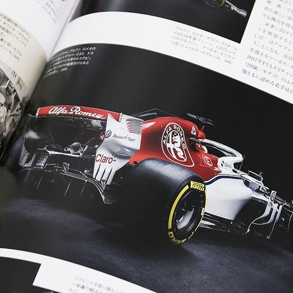 Passione Alfa Romeo-アルファ ロメオ 栄光の物語、いま再び。-|itazatsu|11