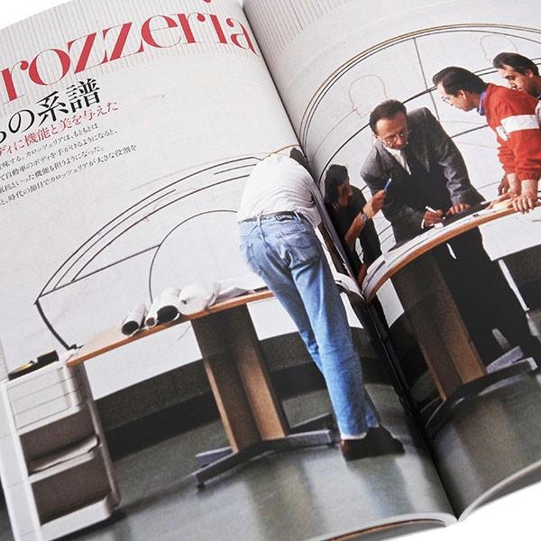 Passione Alfa Romeo-アルファ ロメオ 栄光の物語、いま再び。-|itazatsu|12