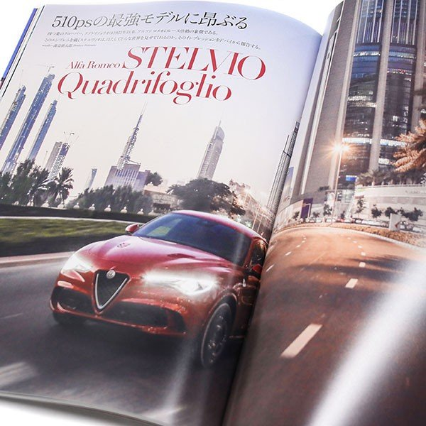 Passione Alfa Romeo-アルファ ロメオ 栄光の物語、いま再び。-|itazatsu|13