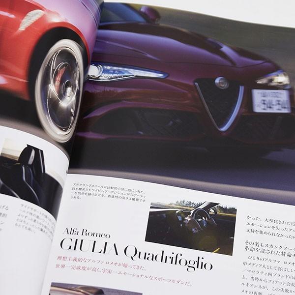 Passione Alfa Romeo-アルファ ロメオ 栄光の物語、いま再び。-|itazatsu|04