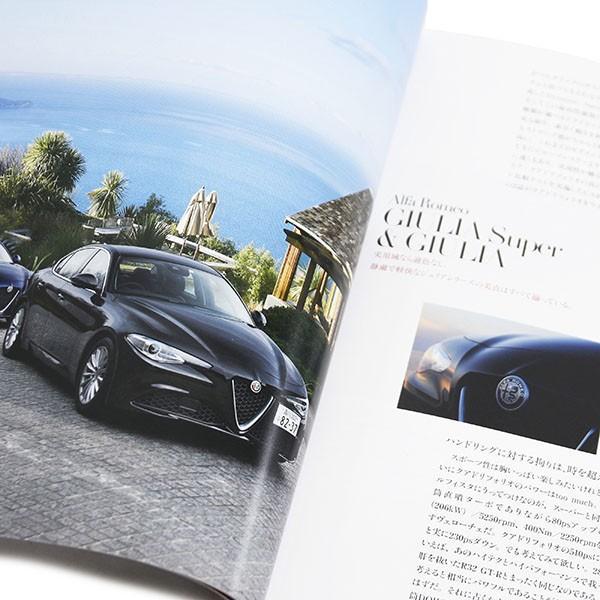 Passione Alfa Romeo-アルファ ロメオ 栄光の物語、いま再び。-|itazatsu|05