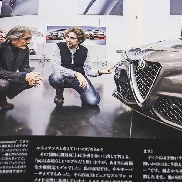 Passione Alfa Romeo-アルファ ロメオ 栄光の物語、いま再び。-|itazatsu|07