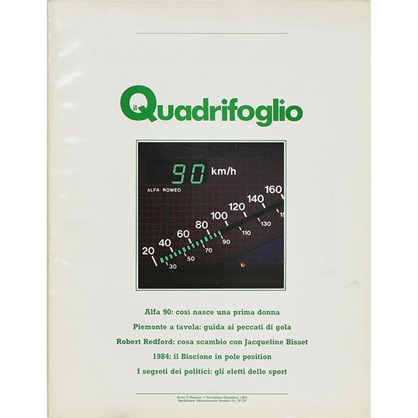 IL Quadrifoglio 1984 3冊セット|itazatsu|02