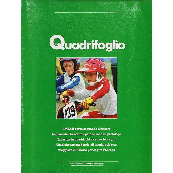 IL Quadrifoglio 1984 3冊セット|itazatsu|03
