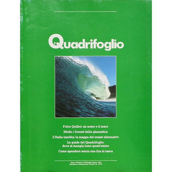 IL Quadrifoglio 1984 3冊セット|itazatsu|04