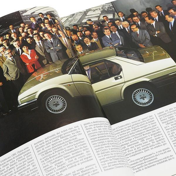 IL Quadrifoglio 1984 3冊セット|itazatsu|06