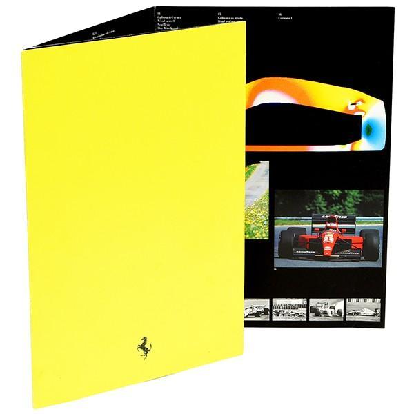 フェラーリ オフィシャル企業パンフレット1992年度版|itazatsu|02