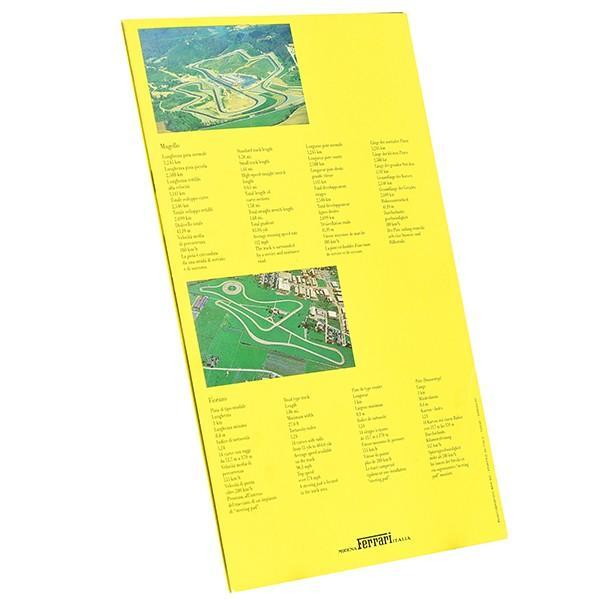 フェラーリ オフィシャル企業パンフレット1992年度版|itazatsu|05