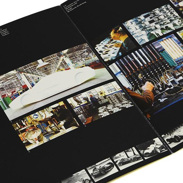 フェラーリ オフィシャル企業パンフレット1992年度版|itazatsu|07